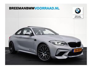 BMW 2 Serie M2 Competition DCT