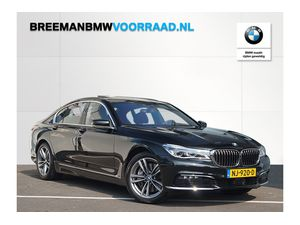 BMW 750i xDrive High Executive