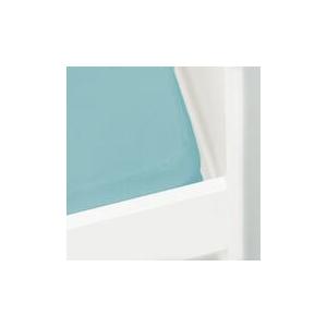 Briljant Baby Hoeslaken Ledikant Jersey 60x120cm - Jade