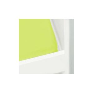 Hoeslaken Wieg Jersey 40x80/90 - Lime