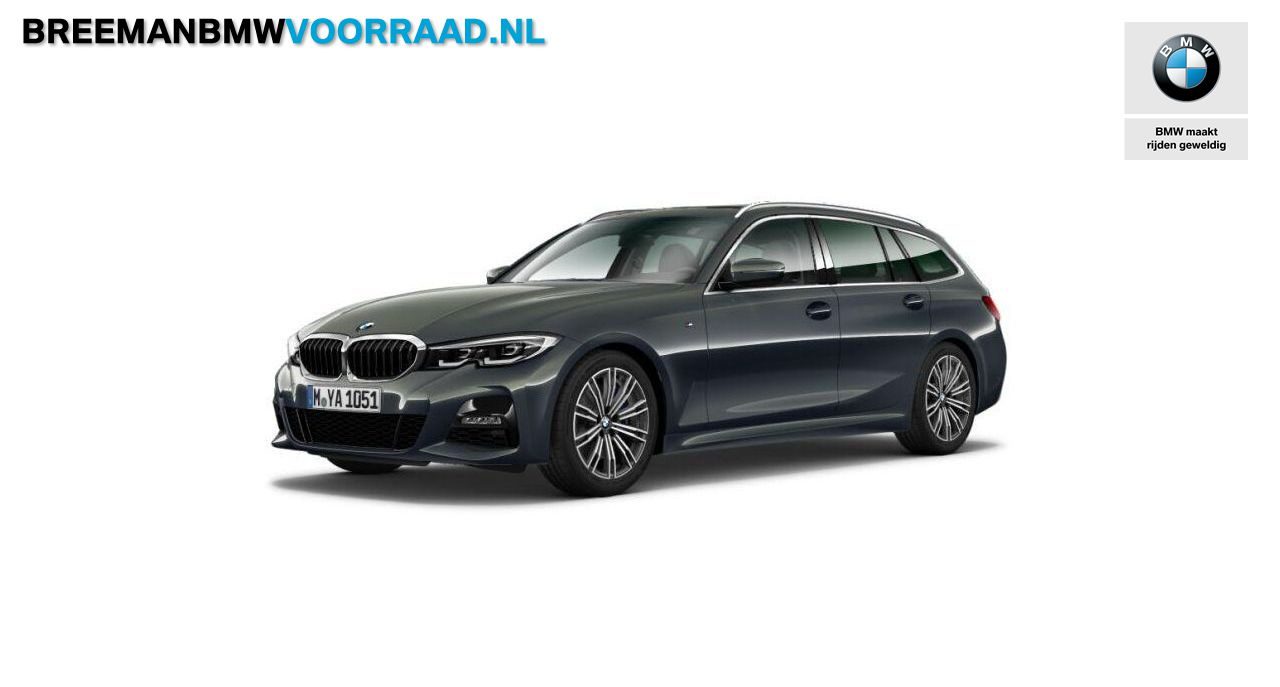 BMW 330i Touring Introduction