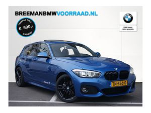 BMW 120I High Executive M Sport Shadow