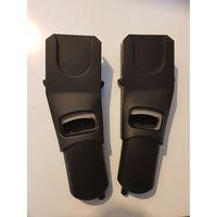 Zelia Adapterset Maxi-Cosi Groep 0+ (UL)