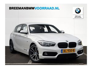 BMW 116i Sport Shadow Edition