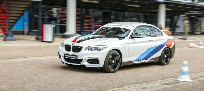 BMW ///M.