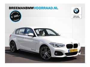 BMW 120i Editon M Sport Shadow High Executive