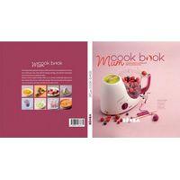 Béaba Cook Book Mum (UL)